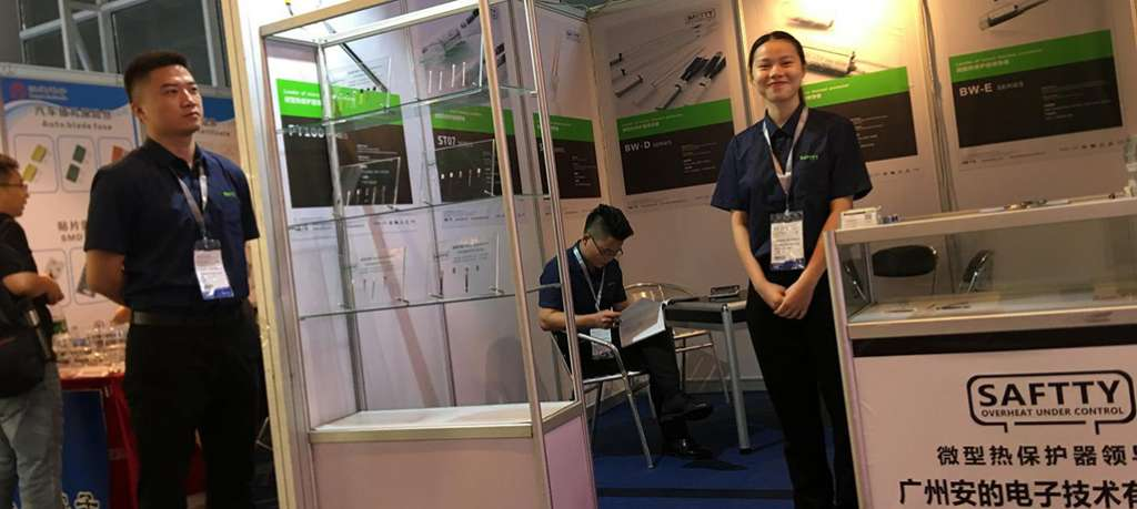 2019.06 SAFTTY's Guangzhou International Lighting Fair successfully concluded